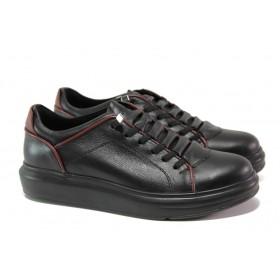 Равни дамски обувки - естествена кожа - черни - EO-12960