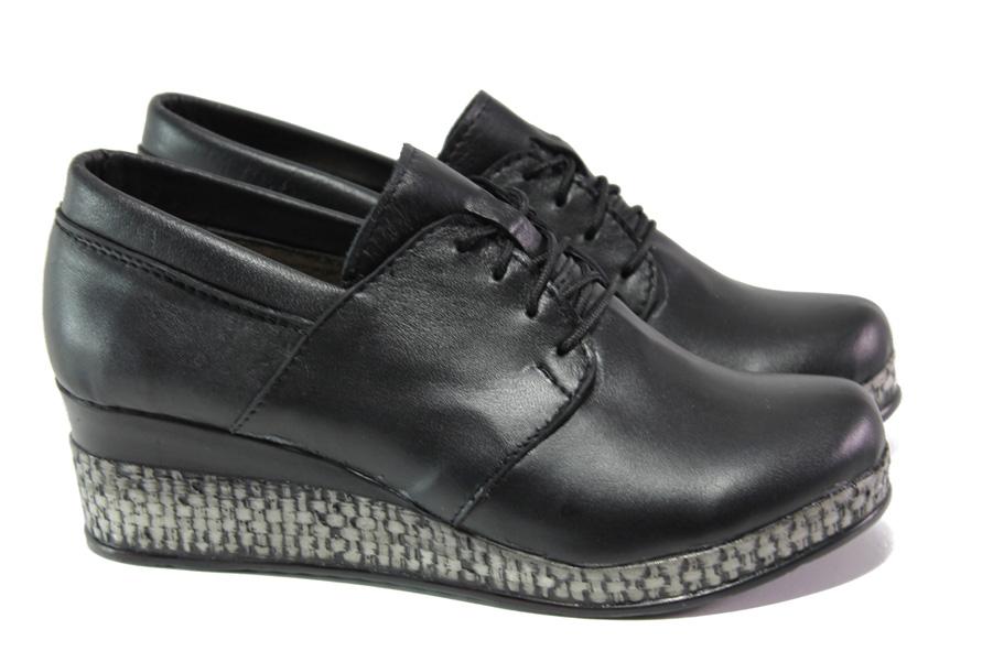 Дамски обувки на платформа - естествена кожа - черни - EO-12997