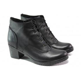 Дамски боти - естествена кожа - черни - EO-12991