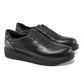 Дамски обувки на платформа - естествена кожа - черни - EO-13037