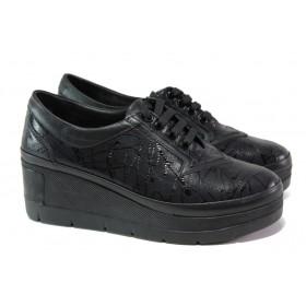 Дамски обувки на платформа - естествена кожа - черни - EO-13044