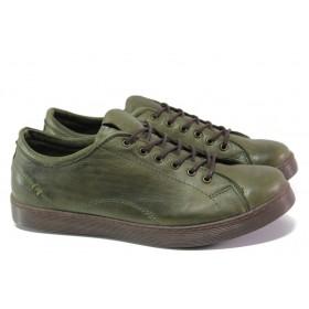 Равни дамски обувки - естествена кожа - зелени - EO-13071