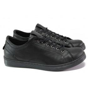 Равни дамски обувки - естествена кожа - черни - EO-13070