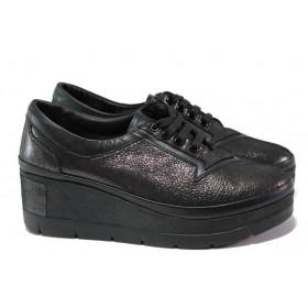 Дамски обувки на платформа - естествена кожа - черни - EO-13074