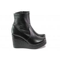 Дамски боти - висококачествена еко-кожа - черни - EO-13184