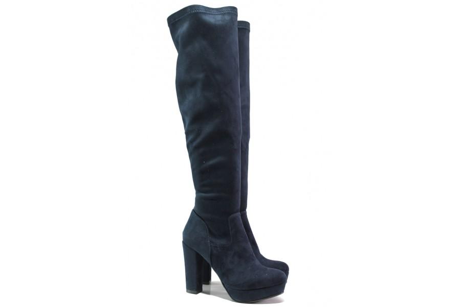 Дамски ботуши - естествен велур - сини - EO-13192