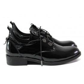 Равни дамски обувки - естествена кожа-лак - черни - EO-13223