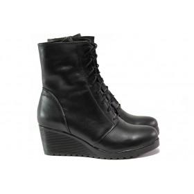 Дамски боти - естествена кожа - черни - EO-13220
