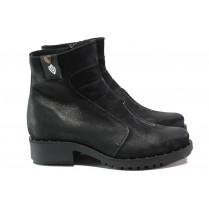Дамски боти - естествен набук - черни - EO-13327