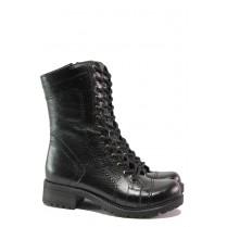 Дамски боти - естествена кожа - черни - EO-13319