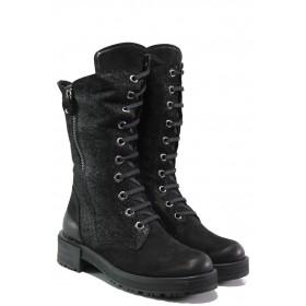Дамски боти - естествен набук - черни - EO-13411
