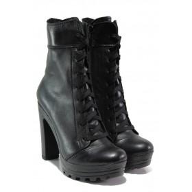 Дамски боти - естествена кожа - черни - EO-13465