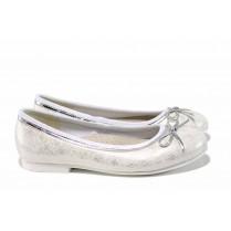 Детски обувки - висококачествена еко-кожа - бели - EO-12364
