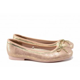 Детски обувки - висококачествена еко-кожа - розови - EO-12365