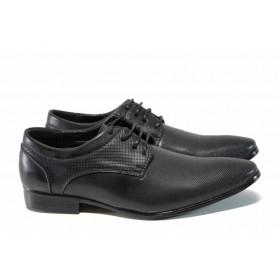 Детски обувки - висококачествена еко-кожа - черни - EO-12374