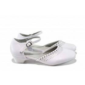 Детски обувки - висококачествена еко-кожа - бели - EO-12385