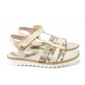 Детски сандали - висококачествена еко-кожа - бежови - EO-12675