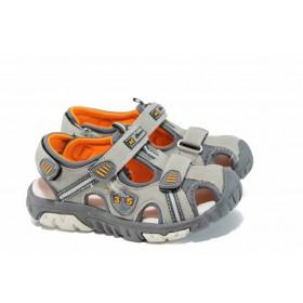 Детски сандали - висококачествена еко-кожа - сиви - EO-12663