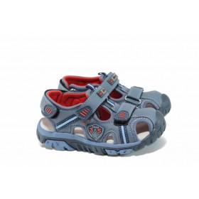 Детски сандали - висококачествена еко-кожа - сини - EO-12662