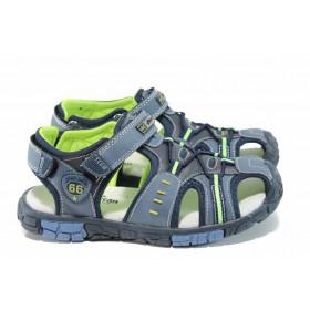 Детски сандали - висококачествена еко-кожа - сини - EO-12660