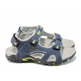 Детски сандали - висококачествена еко-кожа - сини - EO-12665