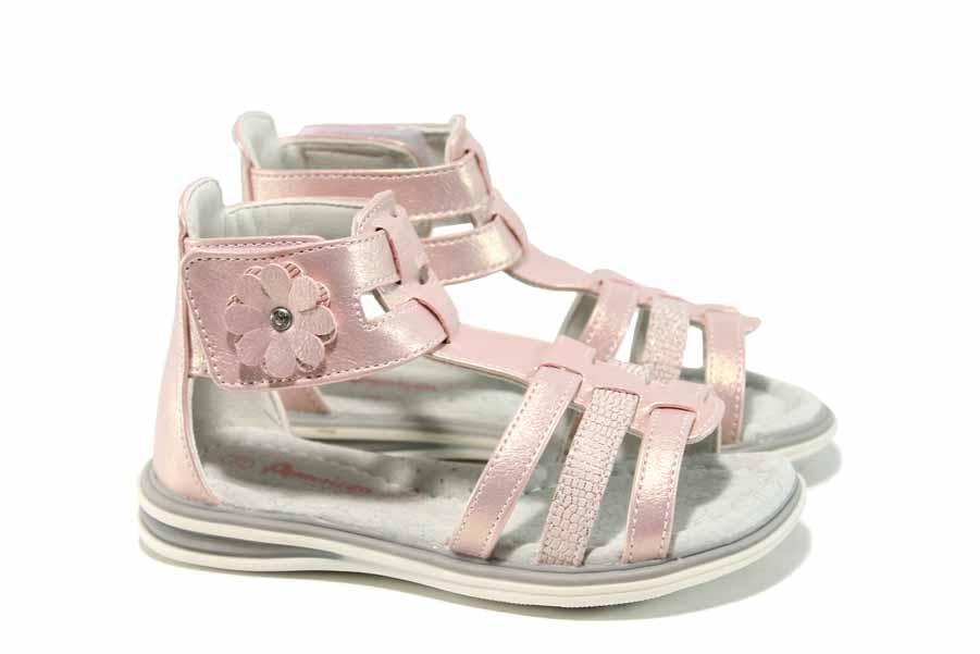 Детски сандали - висококачествена еко-кожа - розови - EO-12772