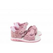 Детски сандали - висококачествена еко-кожа - розови - EO-12753