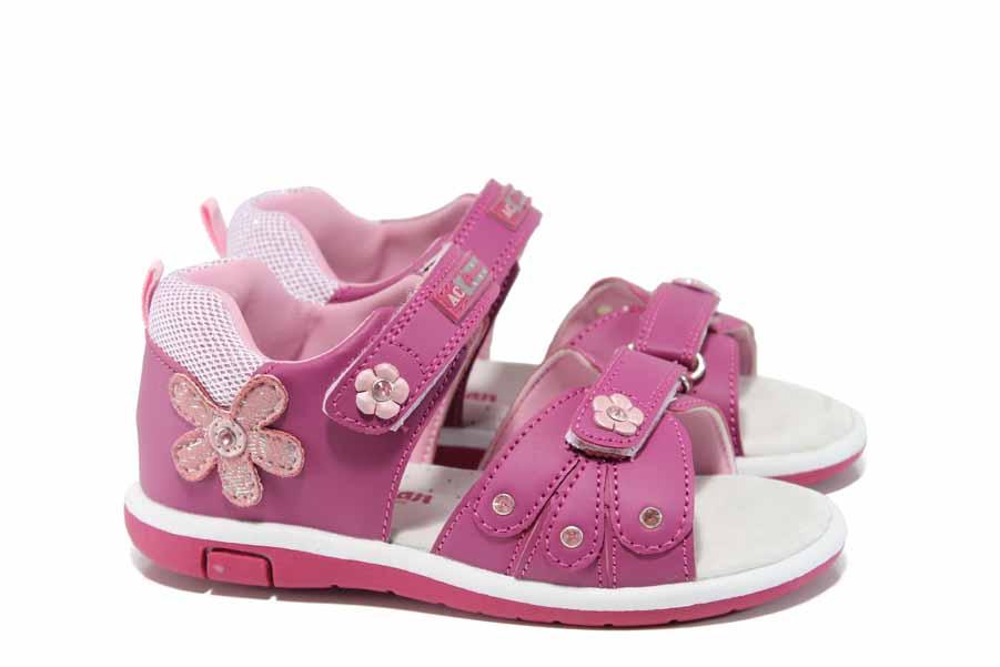Детски сандали - висококачествена еко-кожа - розови - EO-12755
