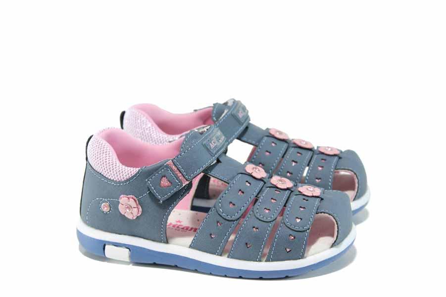 Детски сандали - висококачествена еко-кожа - сини - EO-12759