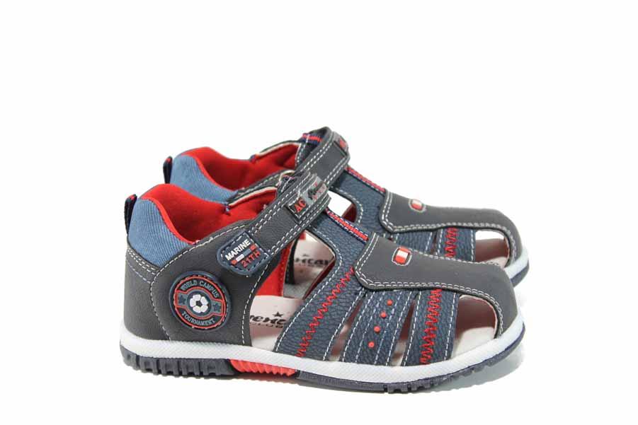 Детски сандали - висококачествена еко-кожа - сини - EO-12758
