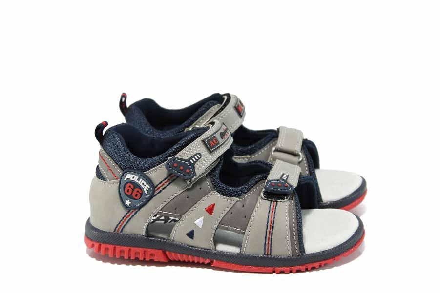 Детски сандали - висококачествена еко-кожа - сиви - EO-12752