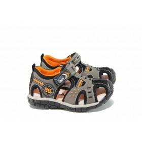 Детски сандали - висококачествена еко-кожа - сиви - EO-12767