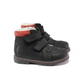 Детски ботуши - естествена кожа - черни - EO-13211