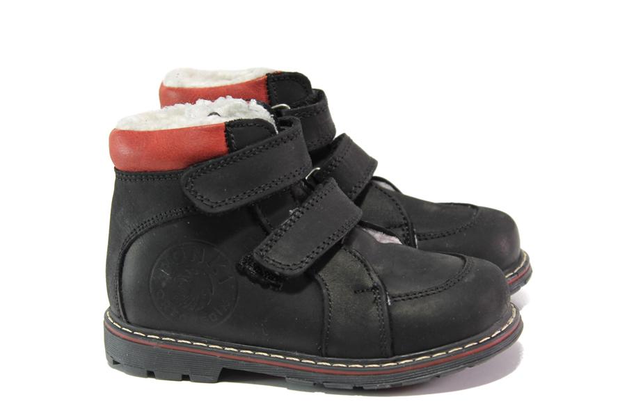 Детски ботуши - естествена кожа - черни - EO-13201