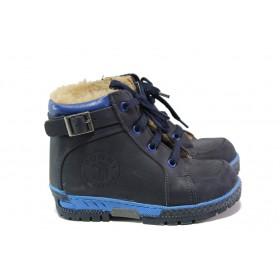 Детски ботуши - естествена кожа - сини - EO-13213