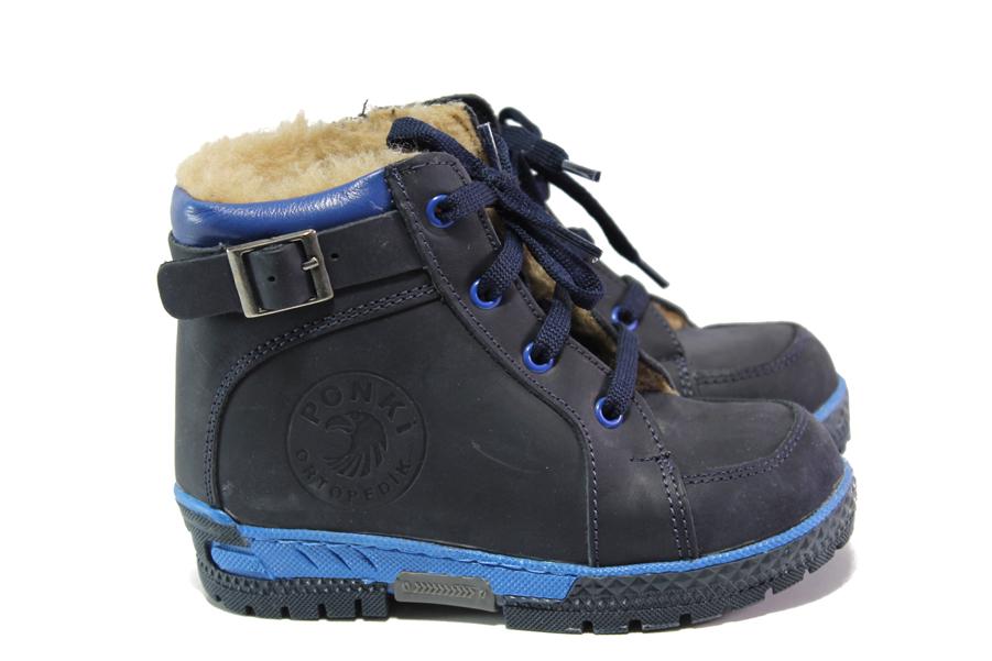 Детски ботуши - естествена кожа - сини - EO-13197