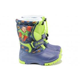 Детски ботуши - висококачествен pvc материал и текстил - тъмносин - EO-13270