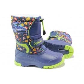Детски ботуши - висококачествен pvc материал и текстил - тъмносин - EO-13267