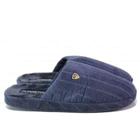 Домашни чехли - висококачествен текстилен материал - сини - EO-13166
