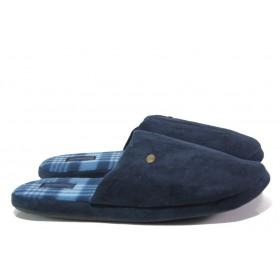 Домашни чехли - висококачествен текстилен материал - сини - EO-13173