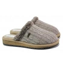 Домашни чехли - естествена вълна - сиви - EO-13481