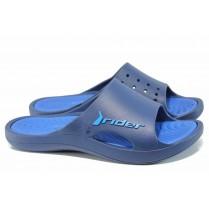 Мъжки чехли - висококачествен pvc материал - сини - EO-12599