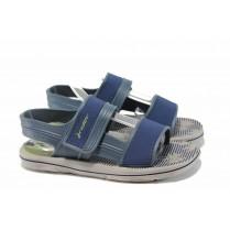 Детски сандали - висококачествен pvc материал - сини - EO-12622