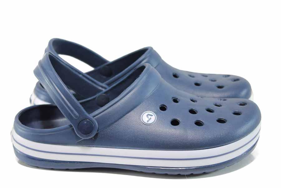 Мъжки чехли - висококачествен pvc материал - сини - EO-12712