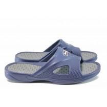 Мъжки чехли - висококачествен pvc материал - сини - EO-12720