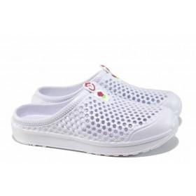 Дамски чехли - висококачествен pvc материал - бели - EO-12740