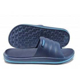 Джапанки - висококачествен pvc материал - сини - EO-12862
