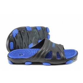 Джапанки - висококачествен pvc материал - сини - EO-12861