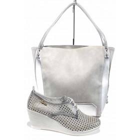 Дамска чанта и обувки в комплект -  - сиви - EO-12882