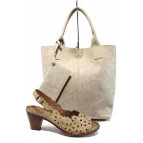 Дамска чанта и обувки в комплект -  - бежови - EO-12885